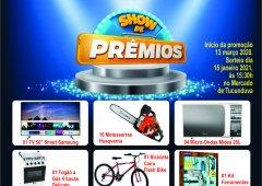 Show de Prêmios Super Comtul